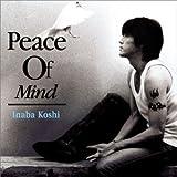 Peace Of Mind (初回盤 DVD付)