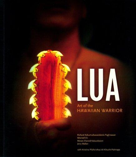 Lua Sally jo Keala anuenue Bowman product image