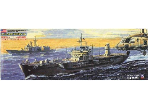 1/700 U.S. Navy Blue Ridge-class amphibious command ship LCC-20 Mount Whitney 2004 (M25) (japan import)