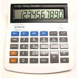 Talking Calculator and Talking Alarm Clock with Earphones ila