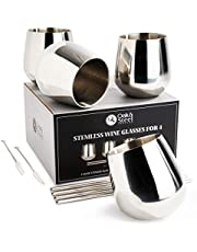 Oak & Steel 4 Zilveren Roestvrijstalen Wijnglazen met Metalen Rietjes