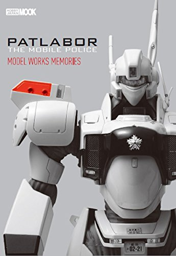 Patlabor The Mobile Police MODEL WORKS MEMORIES (Hobby Japan MOOK 606) [JAPANESE EDITION] PDF
