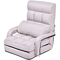 Folding Lazy Floor Sofa Couch Chair Couch Beds Lounge Chair W/Armrests and Pillow (Beige)