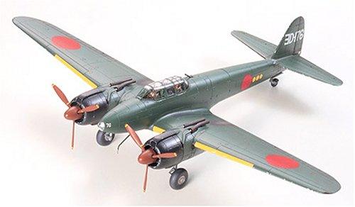 Tamiya America Gekko Type 11 Late Production 1/48 Aircraft