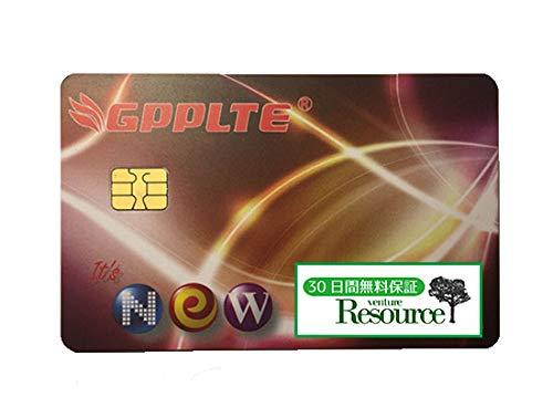 【vr112】 Venture Resouce SIM Unlocking sim Program for GSM Network SIM
