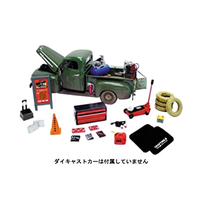 MECHANIC ACCESSORIES SET - HOBBY GEAR G 1/24 SCALE MODEL TRAIN & CAR ACCESSORIES 18415 (japan import) by Phoenix toys: Toys & Games