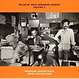 RELAXIN' WITH JAPANESE LOVERS VOLUME 4