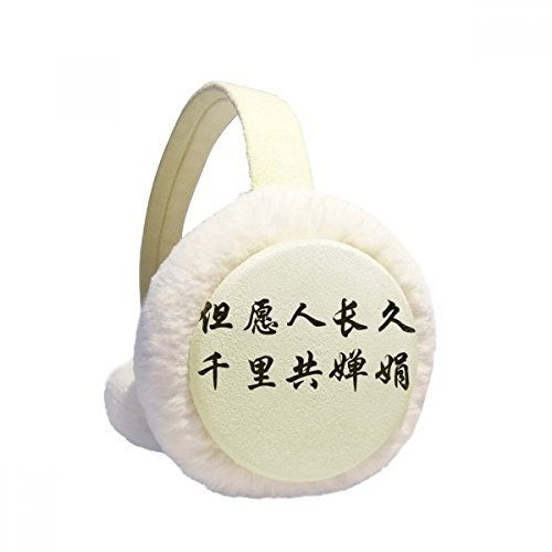 Blessed With Lonevity Chinese Quote Winter Earmuffs Ear Warmers Faux Fur Foldable Plush Outdoor Gift by DIYthinker