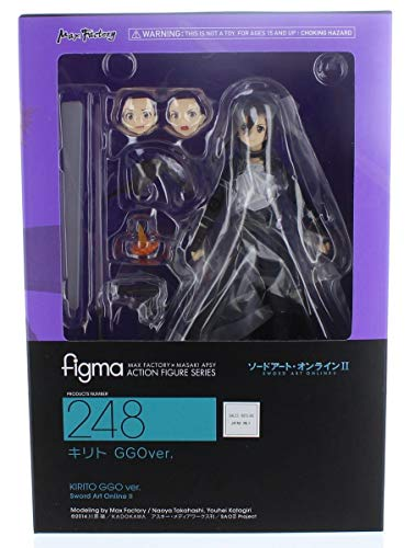 Max Factory Sword Art Online II: Kirito (Gun Gale Online Version) Figma Action Figure