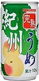 Sangaria ripe Kishu plum 190gX30 this