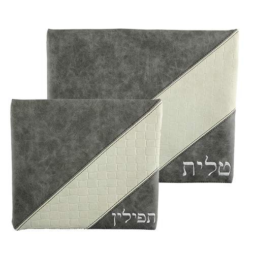 (Jewish Tallit Bag and Tefillin Bag Set - Faux Leather Grey and Cream Striped Design, 14.2