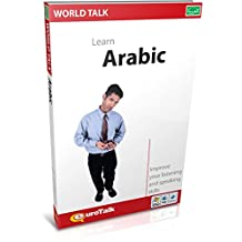EuroTalk Interactive - World Talk! Arabic (Egyptian)