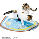 KITTY CITY Pouncing Paws – Motorized Cat Toy, My Pet Supplies