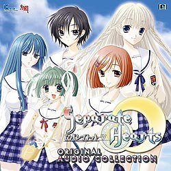 Separate Hearts Original Audio Collection