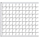 IUMÉ Volleyball Net Volleyball Sports Replacement Net for Outdoor Backyard Schoolyard Pool Beach (32 FT x 3 FT) Portable Net with Weather Resistant Material - Poles Not Included