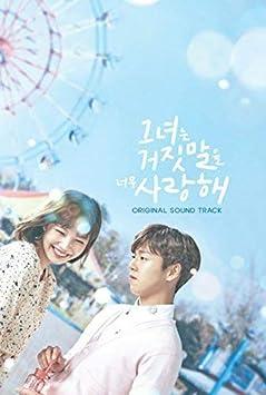 Liar And His Lover Tvn Drama Liar His Lover Tvn Drama Original Soundtrack Music