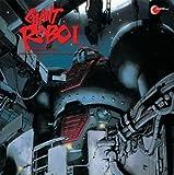 Giant Robo (Ost)