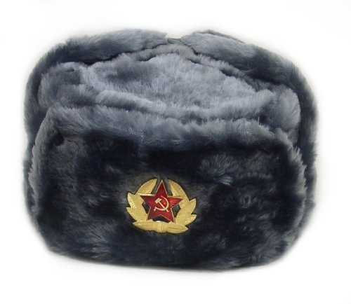 Ushanka Hat Russian Soviet Army KGB Fur Military Cossack GRAY Size S (metric 56) ()