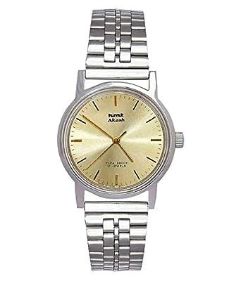 Buy Hmt Akash Mechanical Hand Winding Watch For Men Online