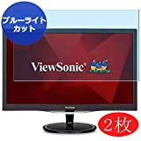 """【2 Pack】 Synvy Anti Blue Light Screen Protector for ViewSonic Monitor 27"""" VX2757-mhd Anti Glare Screen Film Protective Protectors [Not Tempered"""