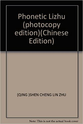 Amazon | 韻学驪珠(中国語) | 沈...
