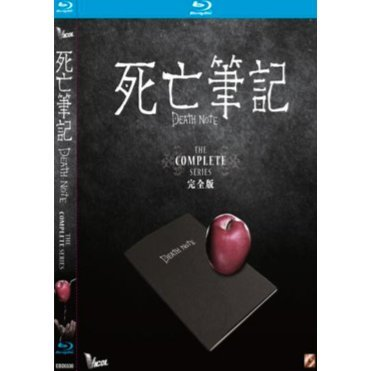 Death Note 1 & 2 + L: Change the World Blu-ray Set