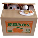 Itazura Kitty Cat Coin Bank US Seller