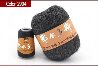 Best Quality 100% Mongolian Cashmere Hand-knitted Cashmere Yarn Wool Cashmere Knitting Yarn Ball Scarf Wool Yarny Baby 50 grams (2904 Dark gray) (Mongolian Cashmere Yarn)
