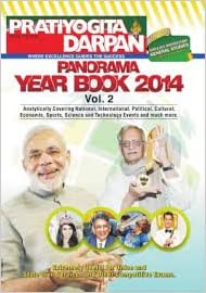 pratiyogita darpan panorama yearbook 2013
