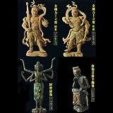 カプセル 和の心 仏像コレクション 4種セット