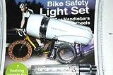Protocol Bike Safety Light Set