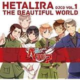 DJCD「 ヘタリラ The Beautiful World 」Vol.1