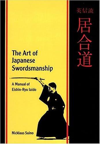 buy the art of japanese swordsmanship a manual of eishin ryu iaido rh amazon in Iaido Calisthenics Iaido Kata