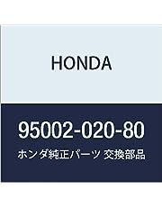 Honda Grampo de linha de combustível do motor 95002-02080, peça genuína do fabricante do equipamento original (OEM)