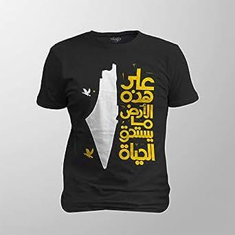 Antika Men T-Shirt In My Heart, Black, M