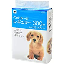 【Amazon.co.jp限定】 山善 1回使い捨て 薄型ペットシーツ レギュ...