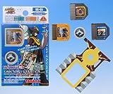 Rockman EXE Beast link Navi starter 5 Erekiman by TOMY