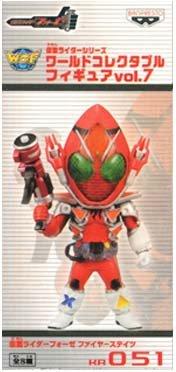 kamen-rider-series-warudokorekutaburufigyua-vol7-kr051-rider-four-zero-statesman-fire-single