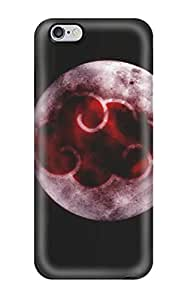 New Fashionable AnnaSanders PDcYInV8772vquXm Cover Case Specially Made For iphone 4s(akatsuki)