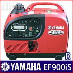 消防署仕様(赤) ヤマハ発電機 EF900iS-R-YAMAHA インバーター発電機
