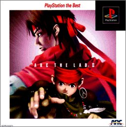 Arc the Lad 2 PlayStation the Best[Japan Import]