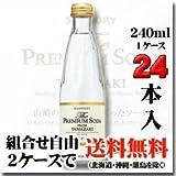 サントリー ザ・プレミアムソーダFROM YAMAZAKI 240ml瓶×24本