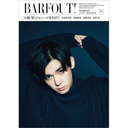 BARFOUT!2019年12月号 表紙画像