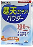 Yamamoto Chinese Medicine Pharmaceutical Agar Powder 50g