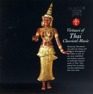Virtuosi of Special price Sales Thai Music Classical