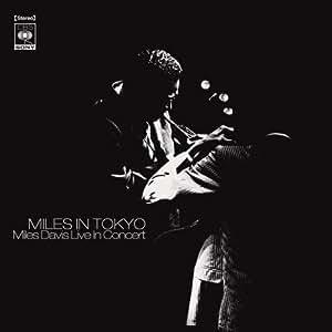 Miles in Tokyo