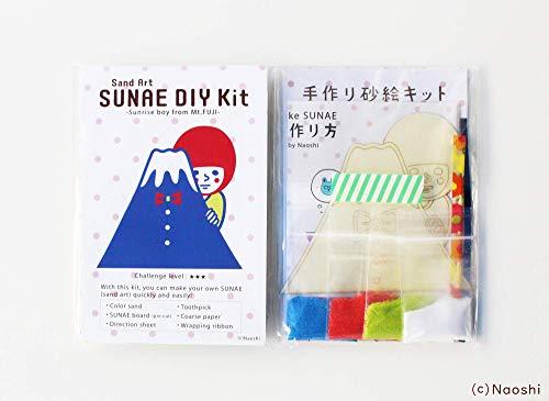 SUNAE(Sand Art) DIY Kit -Sunrise boy- from Naoshi
