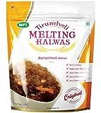 MFI Tirunelveli Melting Halwas 250g - Original Tirunelveli Halwa Online