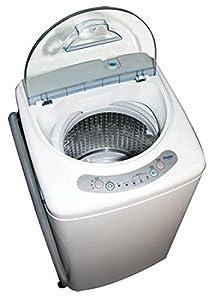 best portable washing machine haier