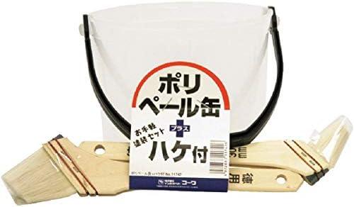 KOWA ポリペール缶ハケ付セット1.5L+30mm+50mm